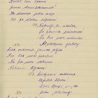 Bb15-Jekabs-Cinovskis-03-0030