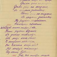 Bb15-Jekabs-Cinovskis-07-0178