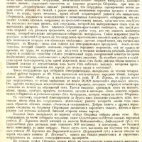 Brivzemnieks-1881-0005