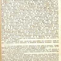 Brivzemnieks-1881-0006