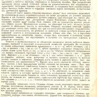 Brivzemnieks-1881-0008
