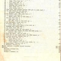 Brivzemnieks-1881-0011