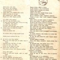 Brivzemnieks-1881-0012