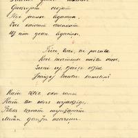 1473-Jaunslobodas-mazpulks-0004