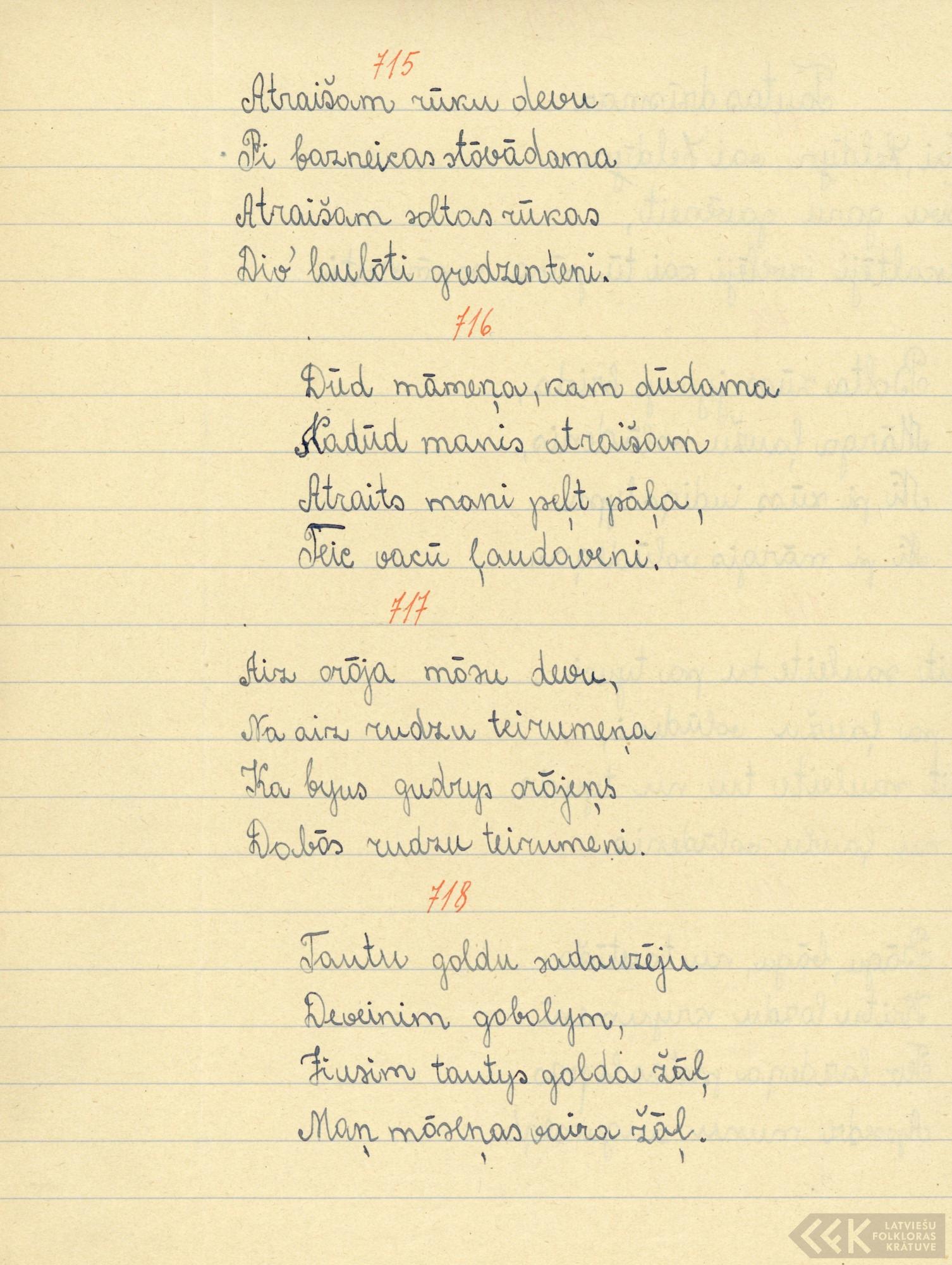 1473-Jaunslobodas-mazpulks-0153