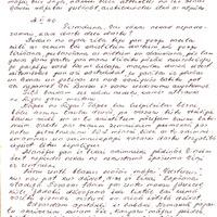 Ak38-Jana-Vitola-atminas-01-0005