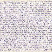 Ak11-Dainas-Rozenblates-atminas-02-0022