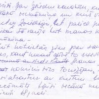 Ak11-Dainas-Rozenblates-atminas-03-0006