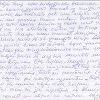 Ak11-Dainas-Rozenblates-atminas-03-0007
