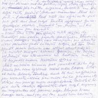 Ak11-Dainas-Rozenblates-atminas-03-0009