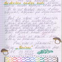 Ak20-A-Tobes-celojumu-dienasgramata-01-0009