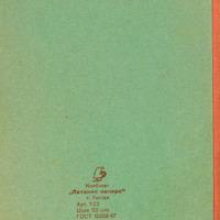 Ak50-Lijas-Blumas-dienasgramata-01-0092
