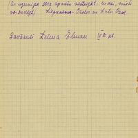 0017-Rigas-otra-vidusskola-01-0035