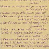 0017-Rigas-otra-vidusskola-02-0039