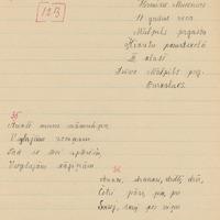 0123-Malpils-Kikutu-pamatskola-0009