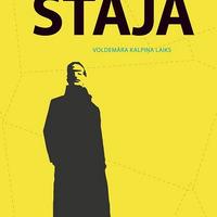 1119186-01v-Staja-Voldemara-Kalpina-laiks