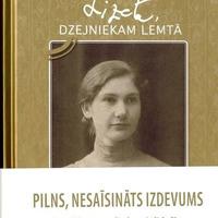 1173874-01v-Lizete-dzejniekam-lemta