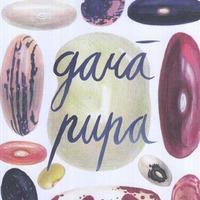 1175408-01v-Gara-pupa