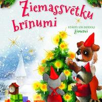1184851-01v-Ziemassvetku-brinumi