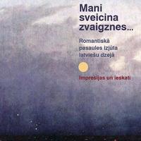 1191808-01v-Mani-sveicina-zvaigznes