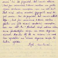0017-Rigas-otra-vidusskola-03-0104