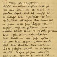 0017-Rigas-otra-vidusskola-03-0131