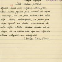 0017-Rigas-otra-vidusskola-07-0190