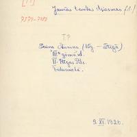 0017-Rigas-otra-vidusskola-14-0001