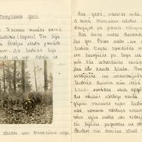 0017-Rigas-otra-vidusskola-16-0165