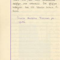 0017-Rigas-otra-vidusskola-16-0166