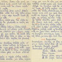 0017-Rigas-otra-vidusskola-19-0002