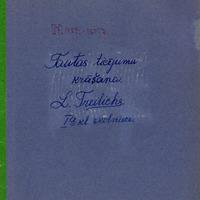 0017-Rigas-otra-vidusskola-21-0116