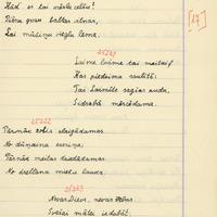 0017-Rigas-otra-vidusskola-33-0042