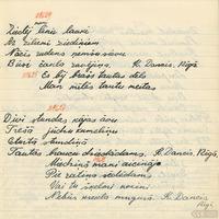 0017-Rigas-otra-vidusskola-41-0021