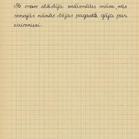 0017-Rigas-otra-vidusskola-44-0181