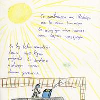 0017-Rigas-otra-vidusskola-47-0002