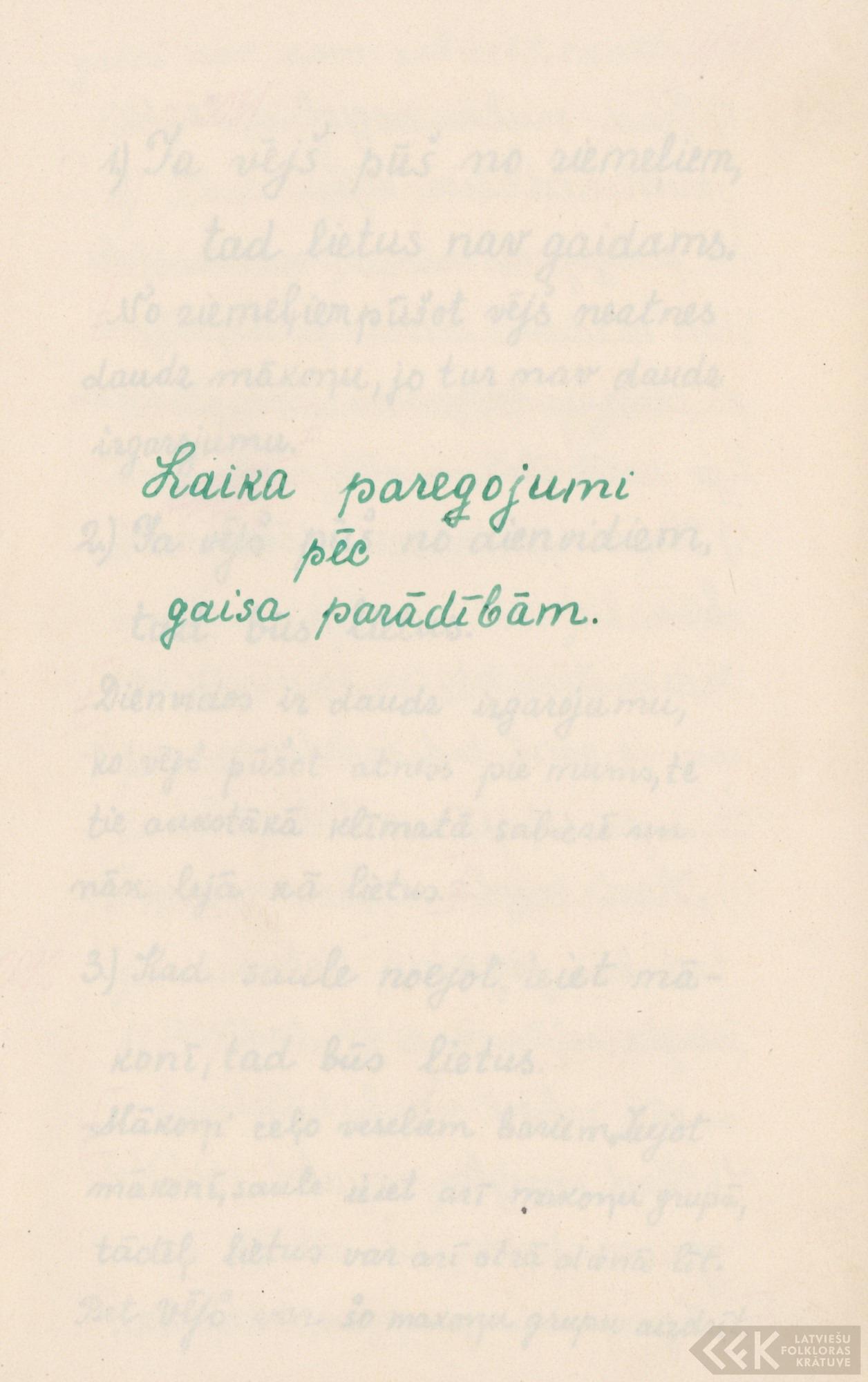 1194-Jelgavas-Valsts-2-gimnazija-02-0191