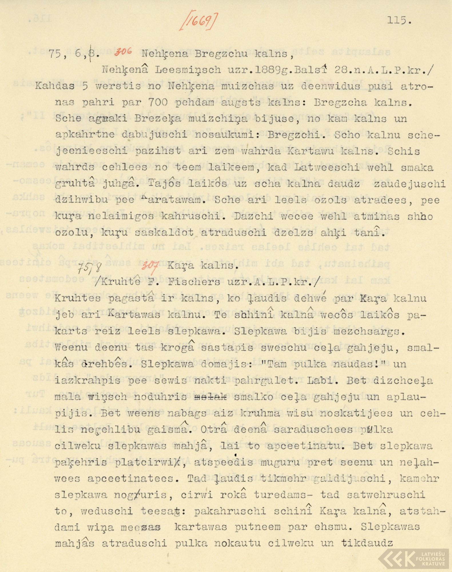 1669-Ansis-Lerchis-Puskaitis-01-0119