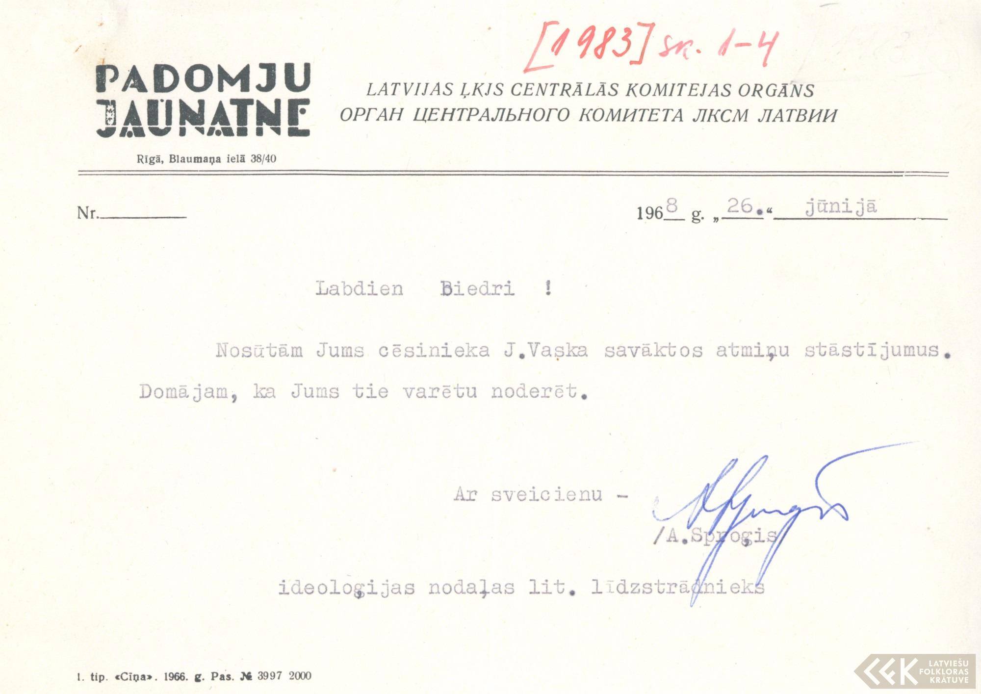 1983-V-Vaskis-0001