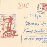 1983-V-Vaskis-0002
