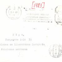 1983-V-Vaskis-0003
