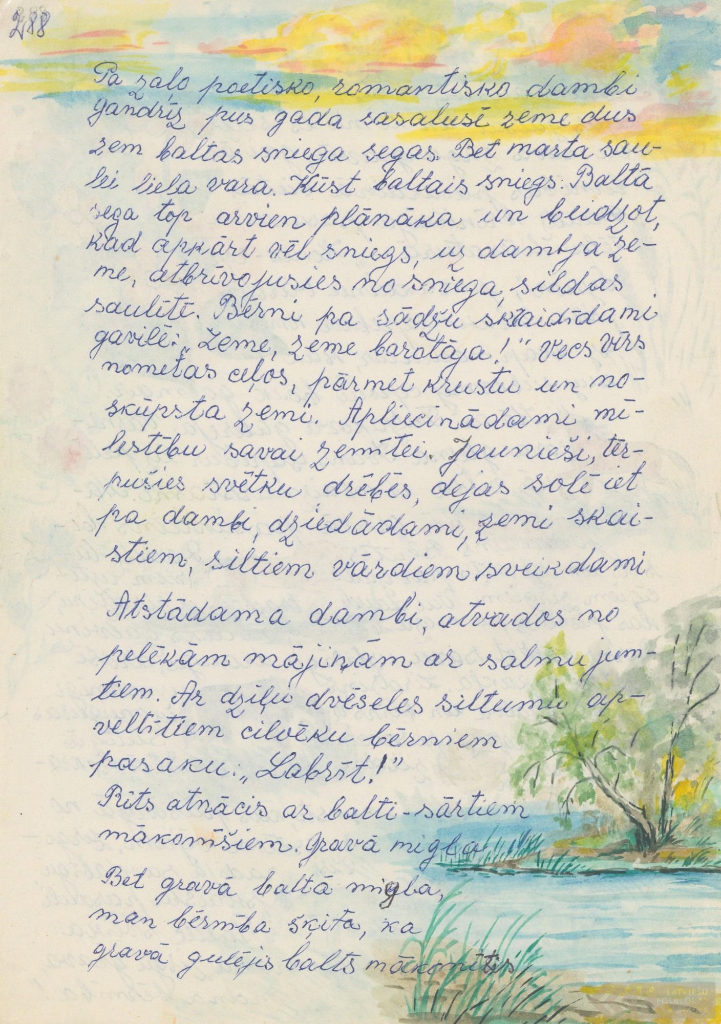 Ak55-Veltas-Vitolas-atminas-01-0574