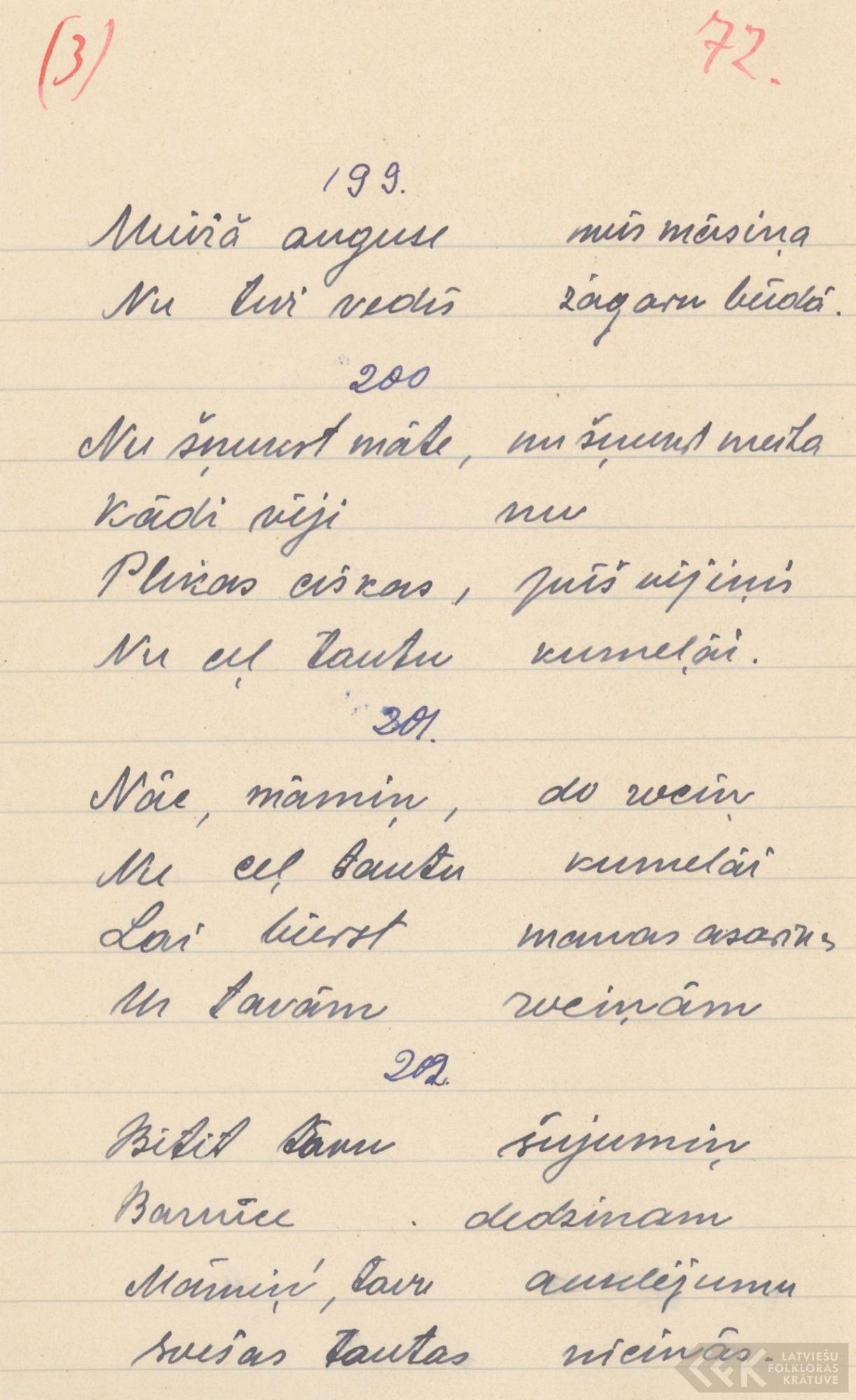 Antona Brūvera folkloras vākums
