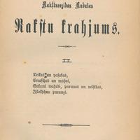 Jelgavas Latviešu Biedrības Rakstniecības nodaļas Rakstu krājums