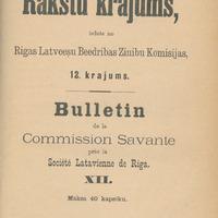 RLB-zinibu-komisija-0012-0002