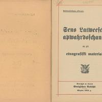 Zvaigznu-Andzs-1912-0002