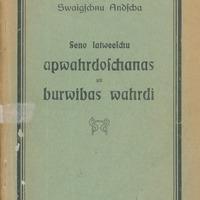 Zvaigznu-Andzs-1930-0002