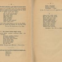 Zvaigznu-Andzs-1930-0017