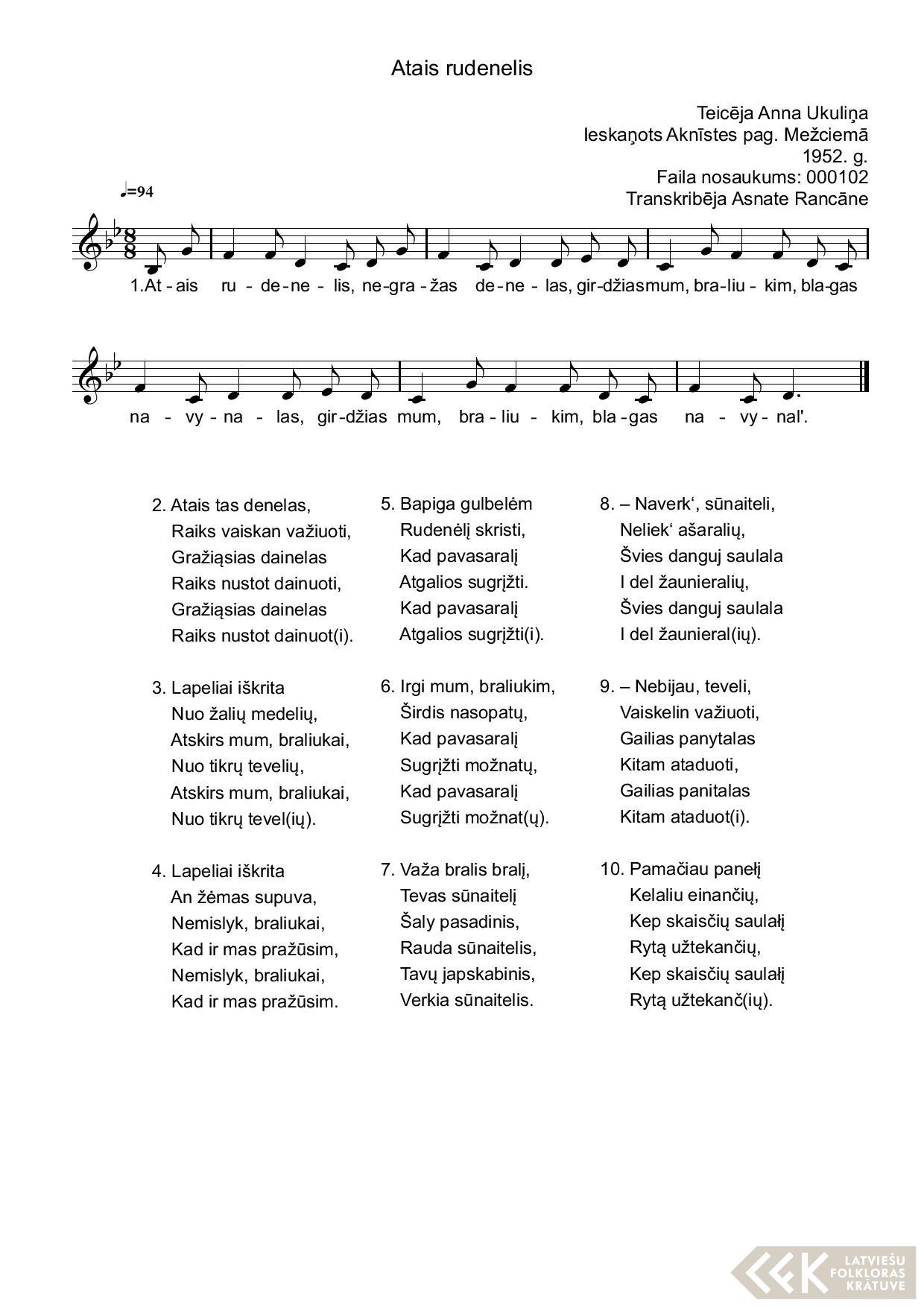 Atais rudenelis (lietuviešu val.)