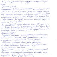 Ak97-Mecislava-Vertinska-atminas-01-0002